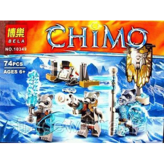 Конструктор BELA Legends of Chima Лагерь клана Саблезубых Тигров