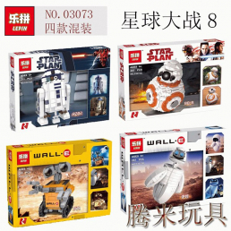 Конструктор LEPIN Мини Wall-E, Eva, BB-8, R2D2