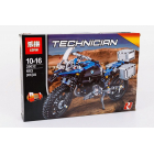 Конструктор LEPIN Technic BMW R 1200 GS